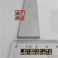 25x3.0铝条 铝平板 铝板 XFGY