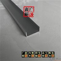 16板铝槽 U型槽 C型槽 n型槽 XFGY铝槽