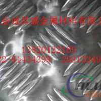6061超厚鋁板白山花紋鋁板