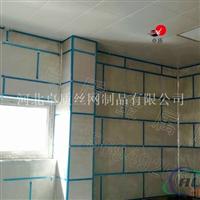 规格尺寸空调机房铝板网吸音墙面板动态