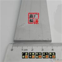 40x3.0型铝条 铝平板 铝板 XFGY