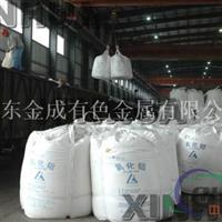 工业级普通氧化铝