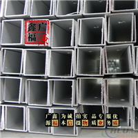 19x19铝槽 板槽 U型槽 C型槽 XFGY铝材