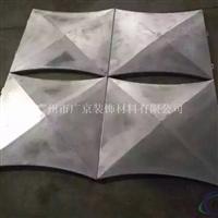 供应喷涂铝单板规格铝单板