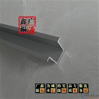 翻边铝槽10x10x3 U型槽 C型槽 XFGY