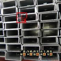 18板铝槽 U型槽 C型槽 n型槽 XFGY铝材
