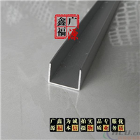 10x14铝槽 U型槽 C型槽 n型槽 XFGY铝材