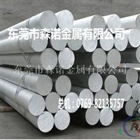 2017T3铝棒 2017t351铝管价格
