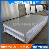 批发2A12铝板和LY12铝板价格一样吗