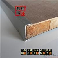 17板铝槽 U型槽 C型槽 n型槽 XFGY铝材