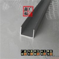 10x15铝槽 U型槽 C型槽 n型槽 XFGY铝材