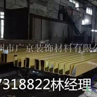 景德镇U型铝方通 铝方通厂家