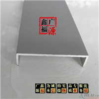 10x40铝槽 U型槽 C型槽 n型槽 XFGY铝材