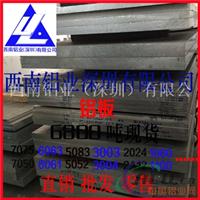 3003氧化铝板3003h瓦楞铝板防锈铝板