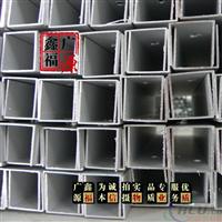 16x16铝槽 U型槽 C型槽 n型槽 XFGY铝材