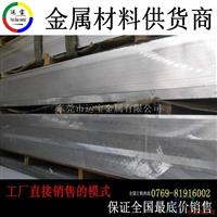 7005美标铝板供应商