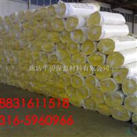 顶级铝箔贴面玻璃棉卷毡生产厂家