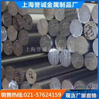 上海铝棒批发 5083铝棒细小直径铝棒切割