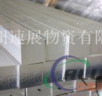 8A06铝箔8A06铝合金