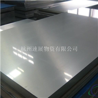 LD11铝板LD11铝棒