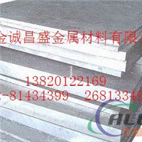 唐山6061超厚鋁板 標準花紋鋁板