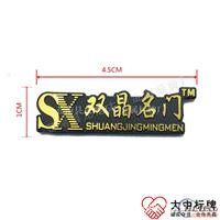 电镀高光铝牌  高光拉丝铝合金金属商标