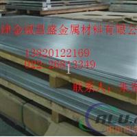 安阳6061超厚铝板 标准花纹铝板