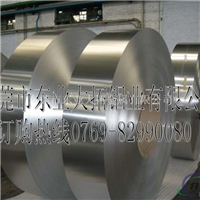 进口5A05铝合金带价格