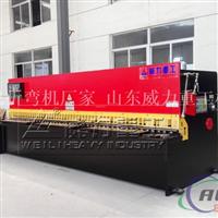 供应QC12Y系列液压摆式剪板机价格优惠