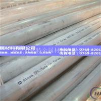 散热ADC12铝棒