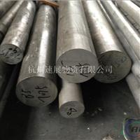 6101A铝合金6101A铝板