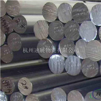 6A51铝合金6A51铝板