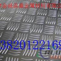 株洲6061超厚铝板 标准花纹铝板