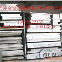 岳阳6061超厚铝板 标准花纹铝板