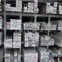 韩铝2024耐冲压铝排