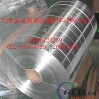 徐州6061超厚铝板 标准花纹铝板