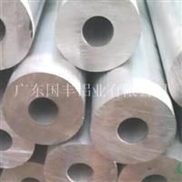 厚壁铝合金管、2011铝管