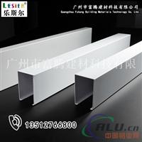 白色u型铝天花多少钱一平方