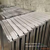 铝单板厂家供应批发价格