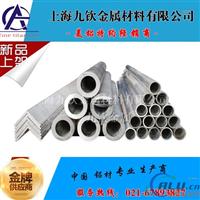 7075铝管 7075铝方管 7075角铝