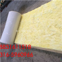 铝箔贴面玻璃棉卷毡经销厂家