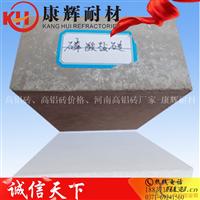 磷酸盐结合高铝砖,磷酸盐砖厂家