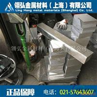 7A15铝棒供应商