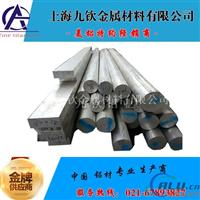 6061铝方管 6061T6铝方管 合金方管