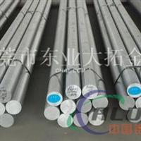 关于5A05铝圆棒 5A05氧化铝板