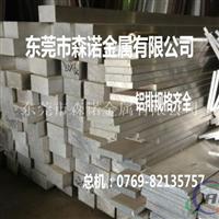 耐腐蚀7A09铝排 7A09高硬度铝排