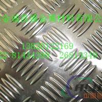 本溪6061超厚鋁板  標準花紋鋁板