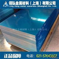 6063铝棒供应商