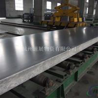 LF21铝合金LF21铝板