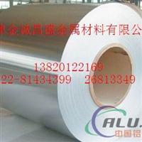 晉城6061超厚鋁板  標準花紋鋁板